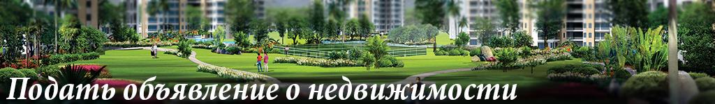 Портал недвижимости Кубани